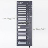 Стенд Профиль Линейный Свет LUX-E10-1760x600mm (DB 3мм, пленка, подсветка)
