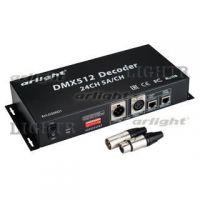 Декодер DMX-24CH-5A (12-24V,1440-2880W)