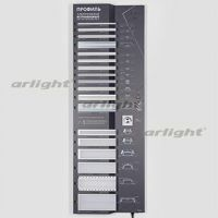 Стенд Профиль Встраиваемый LUX-E13-1760x600mm (DB 3мм, пленка, подсветка)